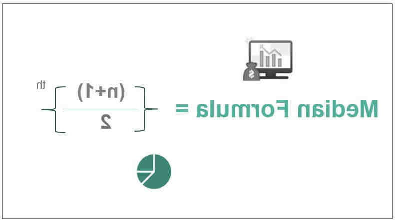 Comment calculer une médiane